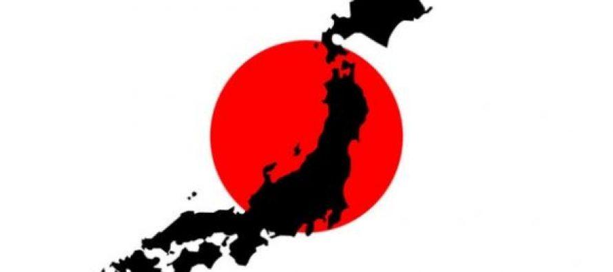 აფეთქებათა სერია იაპონიაში შეერთებული შტატების სამხედრო ბაზაზე