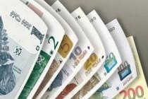 ეროვნული ვალუტა კვლავ გაუფასურდა – 1 დოლარის ღირებულება 2.7060 ლარი გახდა