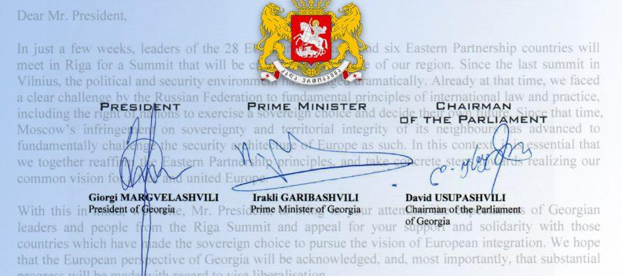საქართველოს პრეზიდენტის, პრემიერ მინისტრისა და პარლამენტის თავმჯდომარის ერთობლივი წერილი