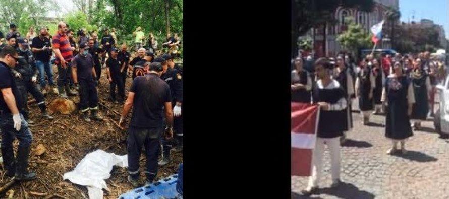 თბილისში გლოვა – ბათუმში ზეიმი… (VIDEO)