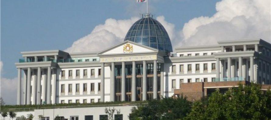 უზენაესი სასამართლოს თავმჯდომარის თანამდებობა – პრეზიდენტის ადმინისტრაციაში კონსულტაციები საერთაშორისო ორგანიზაციების წარმომადგენლებთან გაიმართება
