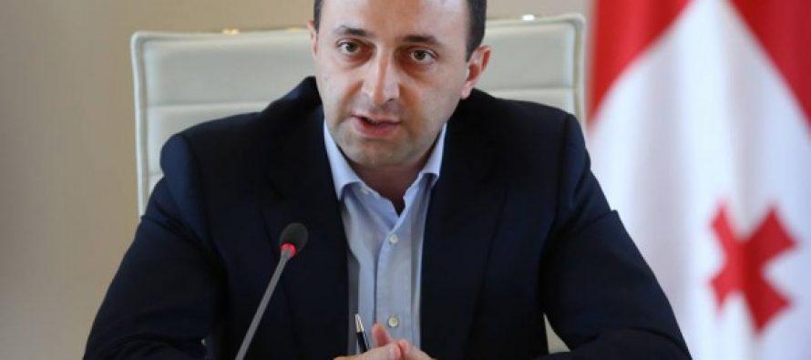 """ირაკლი ღარიბაშვილი: """"რუსთავი2""""-ის მესაკუთრეობის საკითხი კერძო დავაა და მთავრობის ჩართულობა ამაში ნულის ტოლია"""