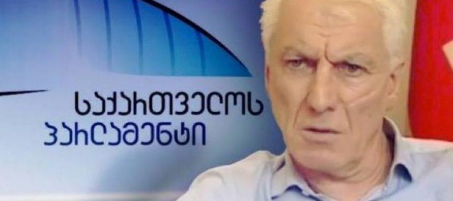 """პარტია """"ქართული ოცნება"""" 2016 წლის საპარლამენტო არჩევნებზე დამოუკიდებლად უნდა წარდგეს"""