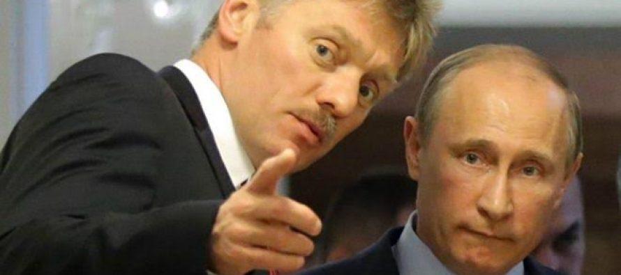 რუსეთი უკრაინისთვის დაკავებული მეზღვაურების და გემების დაბრუნებაზე უარს ამბობს