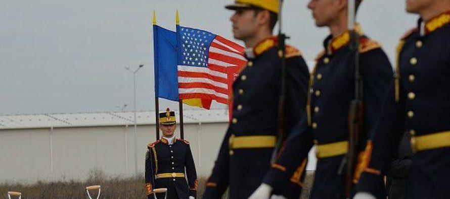 რუსეთმა აშშ განიარაღების შესახებ შეთანხმების დარღვევაში დაადანაშაულა