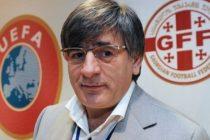 UEFA-ს სუპერთასის ბილეთები სალაროებში გაიყიდება