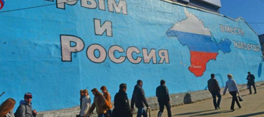 რუსეთის სასკოლო პროგრამაში ყირიმის და რუსეთის გაერთიანების დღე შევა
