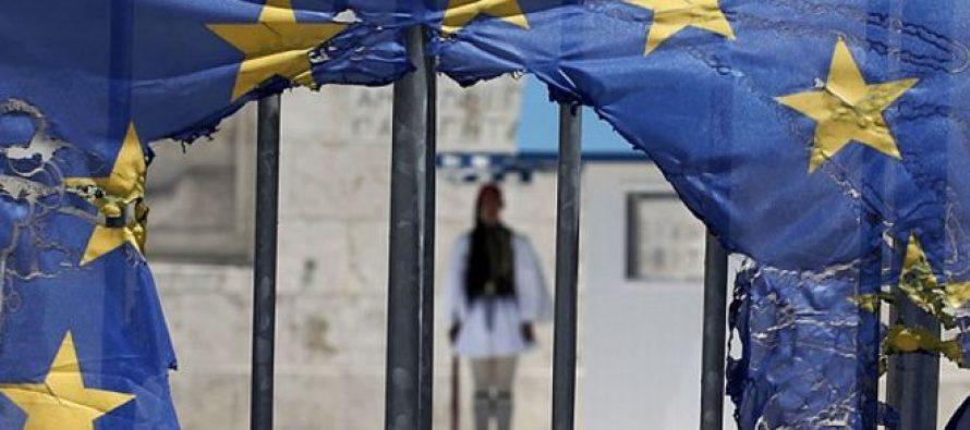 სავალუტო ფონდმა საბერძნეთს დახმარებაზე უარი უთხრა