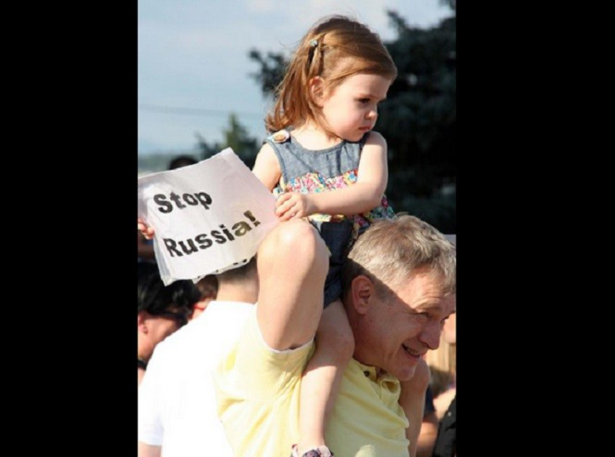 """""""Stop Russia"""""""