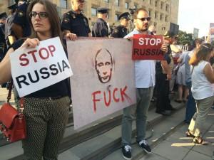 """აქცია ,,stop russia"""""""