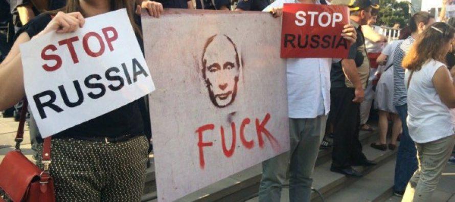"""აქცია ,,stop russia""""+ფოტო"""