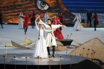 Tbilisi 2015 European Youth Olympic Festival