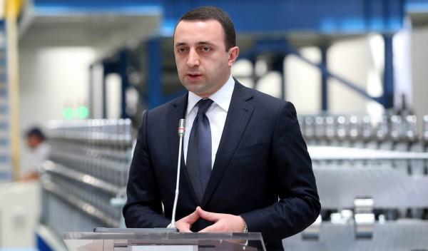 ხვალ, ირაკლი ღარიბაშვილი სახელმწიფო უსაფრთხოების სააგენტოს ხელმძღვანელის კანდიდატურას დაასახელებს