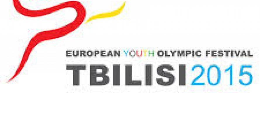 დღეს ევროპის მე-13 ახალგაზრდული ოლიმპიური ფესტივალი ოფიციალურად გაიხსნება