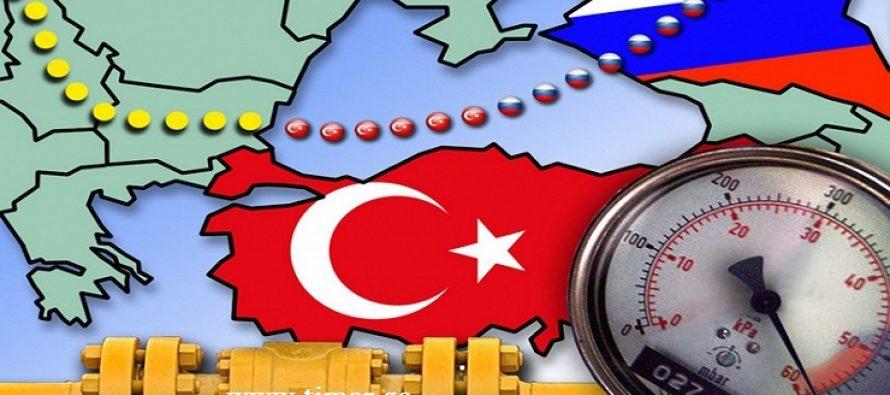 თურქეთმა რუსეთს გაზის ,,თურქულ ნაკადის,, გატარებაზე უარი უთხრა