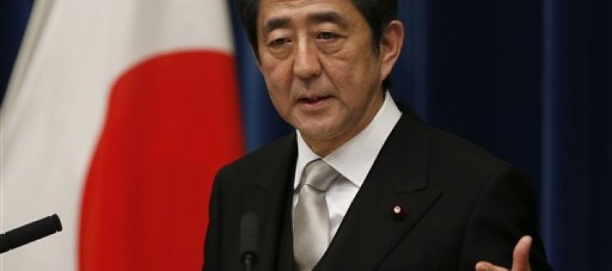 """""""ეს უკიდურესად სამწუხაროა""""–იაპონიის პრემიერ-მინისტრი"""