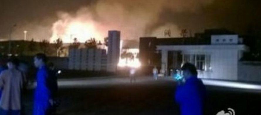 ვიდეო–ქალაქ ხუანში მდებარე ქიმიური ქარხნა აფეთქდა