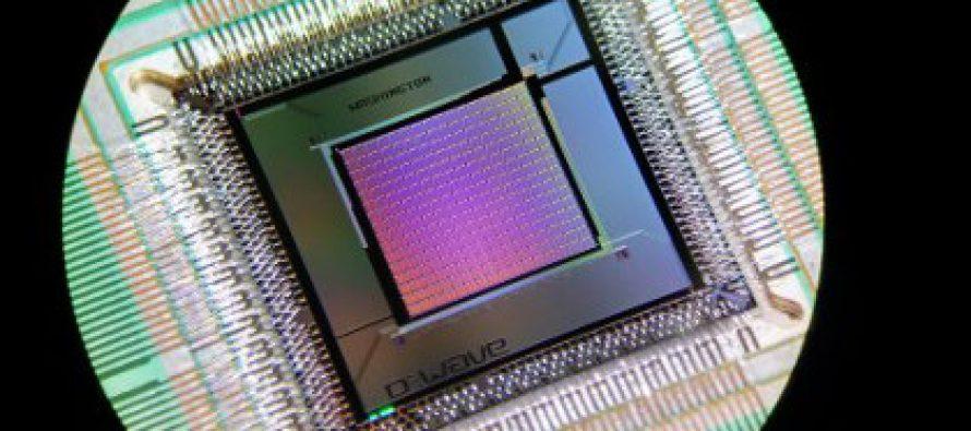 გამოვიდა კვანტური კომპიუტერი