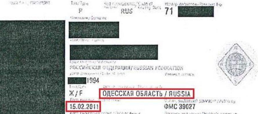 """""""ოდესის მხარე– რუსეთი"""""""