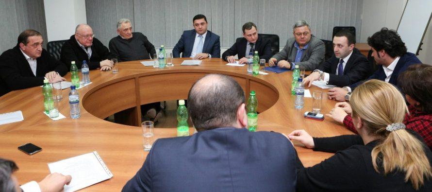 """პარტია """"ქართული ოცნება – დემოკრატიული საქართველო""""'არჩევნებისთვის მზადებას იწყებს"""