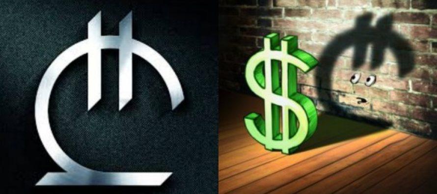 ანტირეკორდი მოხსნილია – კომერციულ ბანკებში 1 აშშ დოლარი 2.99 ლარი ღირს