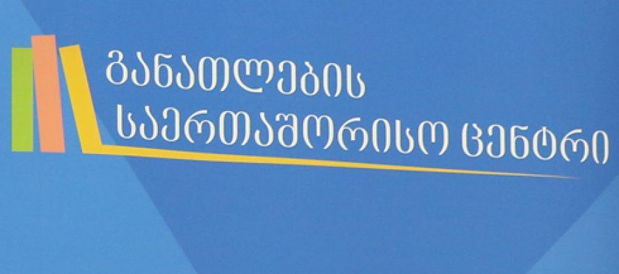 განათლების საერთაშორისო ცენტრი მედიატრენინგში მონაწილობის მისაღებად კონკურსს აცხადებს