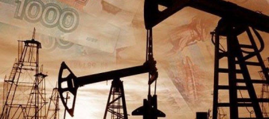 რუსული ნავთობკომპანიები წელს პროდუქციის გაზრდას არ აპირებენ