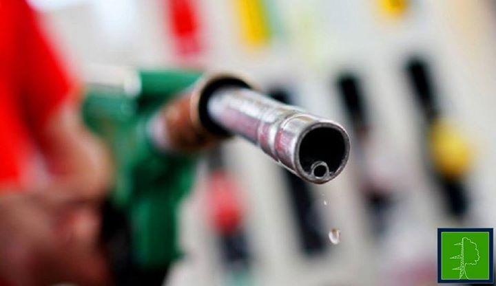 ნავთობპროდუქტების ბაზრის მონაწილეებმა საწვავი გააიაფეს