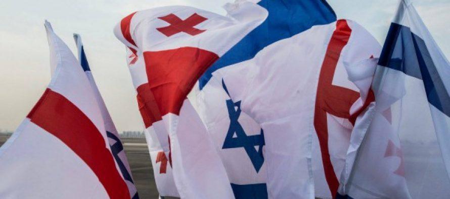 ისრაელში საქართველოს საელჩო ქვეყანაში მცხოვრებ საქართველოს მოქალაქეებს მიმართავს