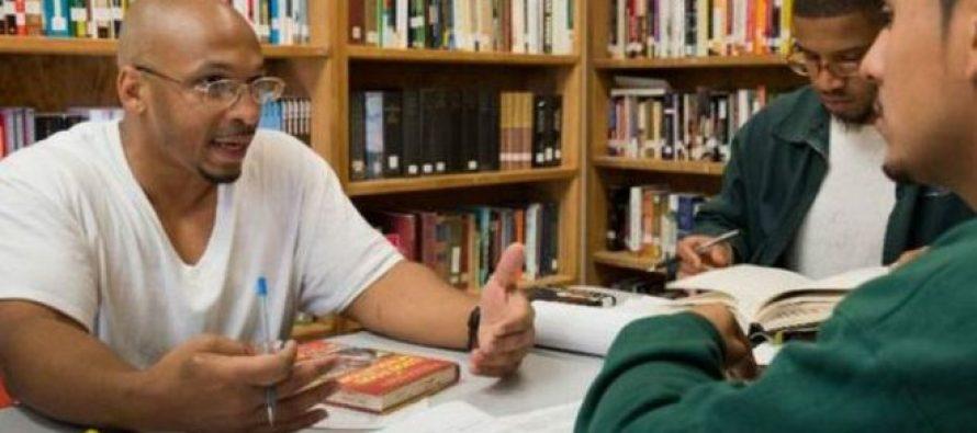 ნიუ-იორკის ერთ-ერთი ციხის პატიმრებმა ჰარვარდის უნივერსიტეტის სტუდენტებს ინტელექტუალურ დებატებში მოუგეს