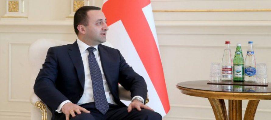პრემიერ-მინისტრი ბულგარეთის რესპუბლიკის პრეზიდენტ როსენ პლევნელიევს შეხვდა