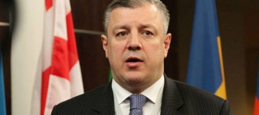 პრემიერ-მინისტრი დღეს სამცხე-ჯავახეთის რეგიონს ეწვევა
