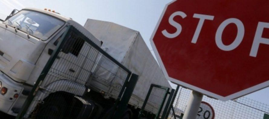 საქართველო-რუსეთის საზღვარზე რუსი მესაზღვრეები თურქ მძღოლებს არ ატარებენ