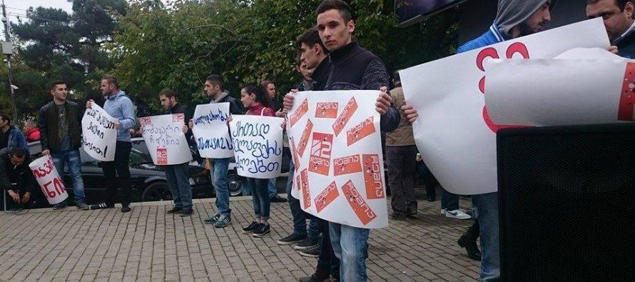 """""""რუსთავი 2""""-ის შენობასთან სტუდენტებმა აქცია გამართეს"""