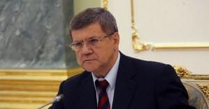 რუსეთის გენერალური პროკურორის, იური ჩაიკა