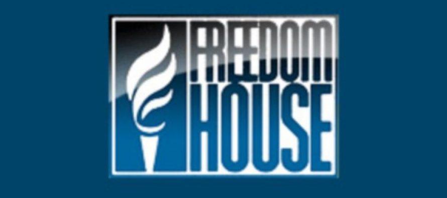"""მსოფლიო პრესის თავისუფლების დღე -""""რ2""""-სა და აფგან მუხთარლის საქმეები Freedom House-ის ანგარიშში"""