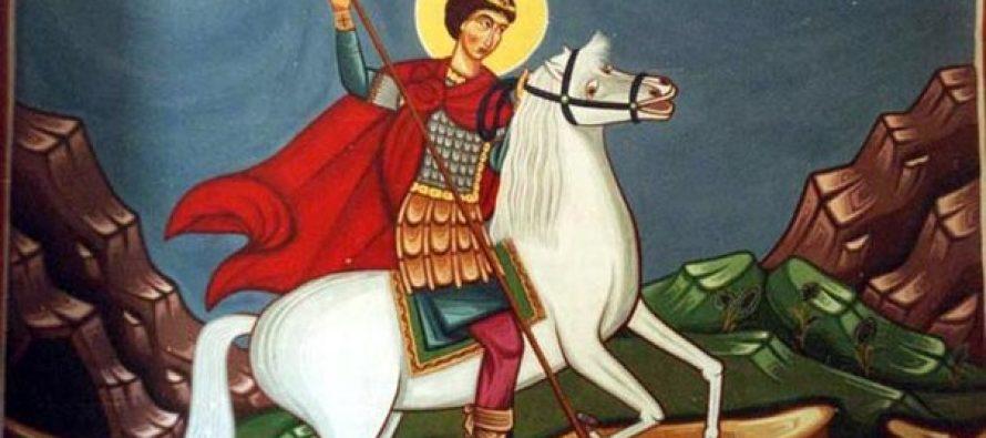 მართლმადიდებელი ეკლესია დღეს გიორგობას აღნიშნავს