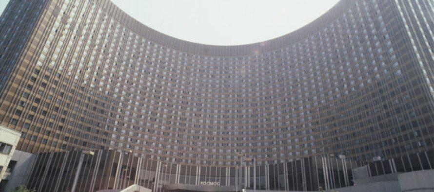 მოსკოვში ტერაქტის საფრთხის გამო სასტუმრო ,,კოსმოსი,, ევაკუირებულია…