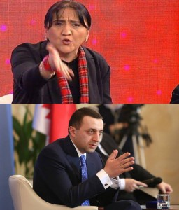 irma-inashvili