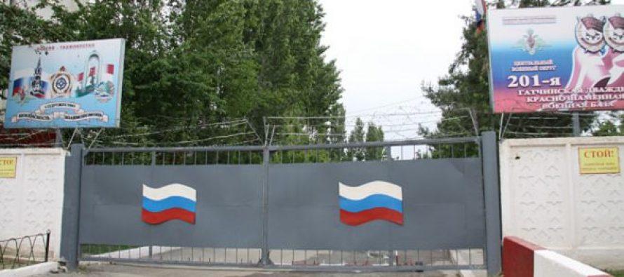 რუსეთმა აფხაზეთსა და სომხეთში ჯარების საომარი მზაობის შემოწმებები დაიწყო