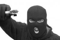 ყაჩაღური თავდასხმა სენაკში
