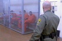 აშშ-ში 3000-ზე მეტი პატიმარი შეცდომით გაანთავისუფლეს…