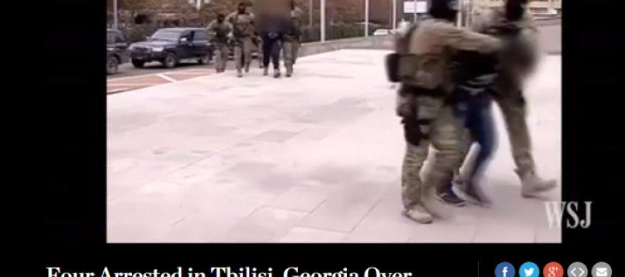 საქართველოში ISIS-თან შესაძლო კავშირში მყოფი 4 პირის დაკავებით ამერიკული მედია დაინტერესდა