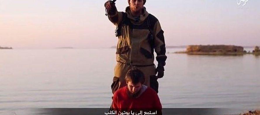 """ტერორისტული ორგანიზაციის """"ისლამური სახელმწიფოს"""" ბოევიკების მიერ დახვრიტილი რუსეთის მოქალაქე ჩეჩენია"""