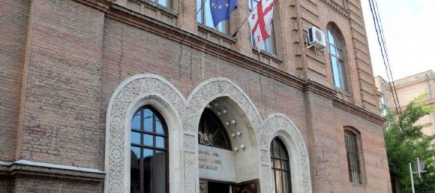 ევროკავშირმა საქართველოსთან ასოცირების შეთანხმების რატიფიცირების პროცედურა დაასრულა
