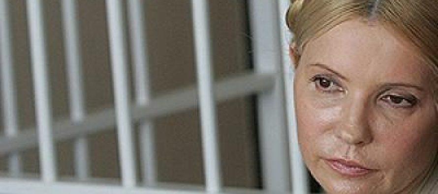 პოროსენკომ გაანთავისუფლა მოსამართლე, რომელმაც ტიმოშენკოს განაჩენი გამოუტანა
