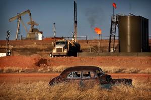 ჩრდილოეთ დაკოტაში ნავთობის ფასი ნულს ქვევით დაეცა
