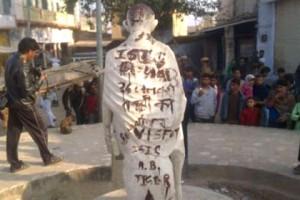 ინდოეთში განდის სტატუეტზე მოსალოდნელი ტერაქტების შესახებ ინფორმაცია ეწერა