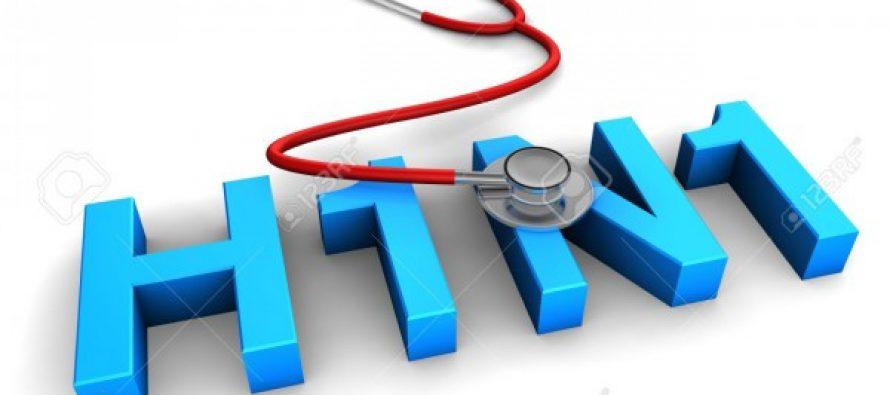 H1N1-ით გარდაცვლილთა რაოდენობამ 18 შეადგინა