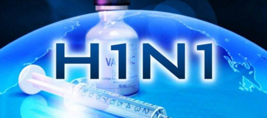 H1N1 ვირუსით კიდევ ერთი ადამიანი გარდაიცვალა